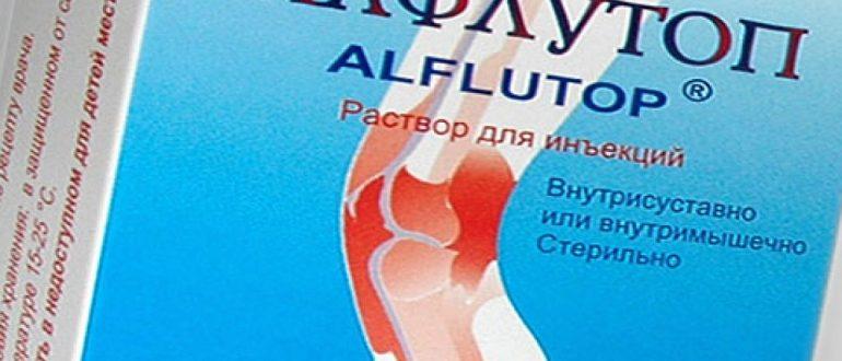 Таблетки при лечении грыжи позвоночника