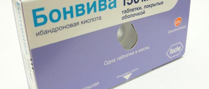 Препарат бонвива для лечения остеопороз