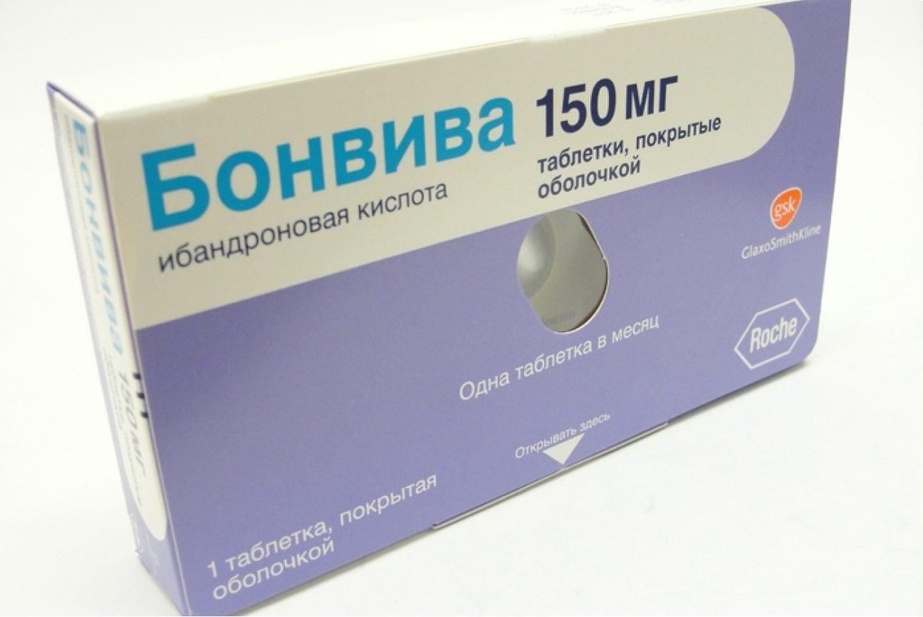 Бонвива-таблетка отболей в суставах продукты для укрепления суставов и связок