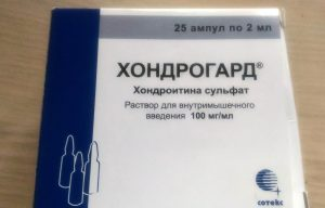 Хондрогард инструкция по применению уколы внутримышечно