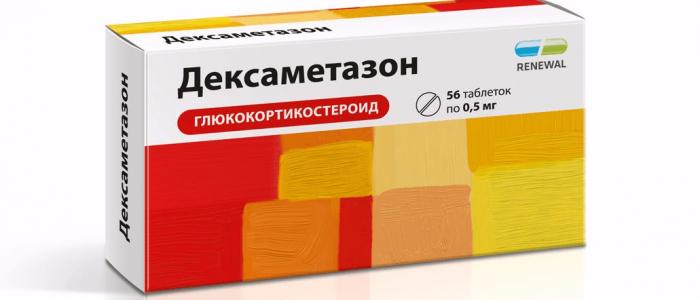 Лечение сустава дексаметазоном