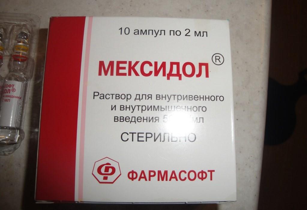 Мексидол дозировка при мигрени