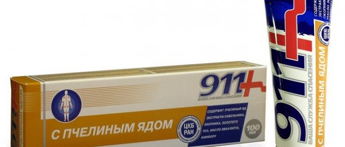 gel-balzam-pcheliniy-yad-700x300