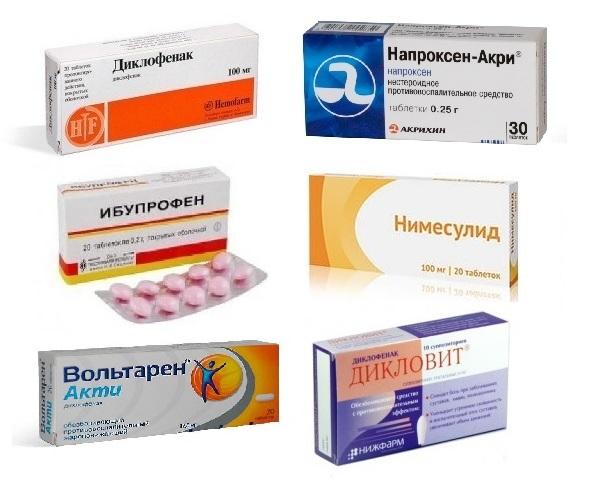 Какие лекарства принимать при болях в ноге