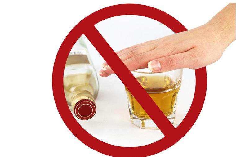 Что нельзя при химзащите алкоголизма