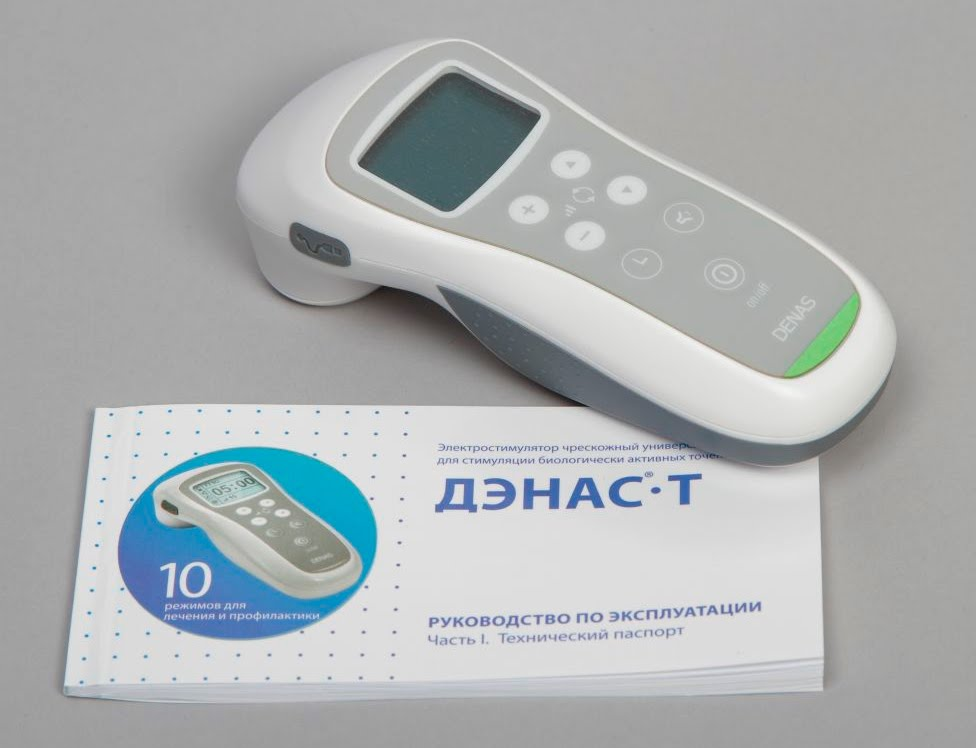 Аппараты для лечения суставов в домашних условиях