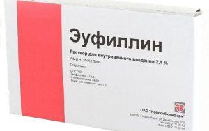 eufillin-300x188
