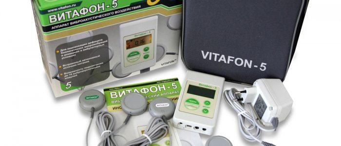 Витафон для лечения артроза коленного сустава